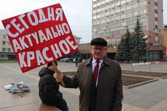 Брянские коммунисты безвозмездно сдали своих другой партии