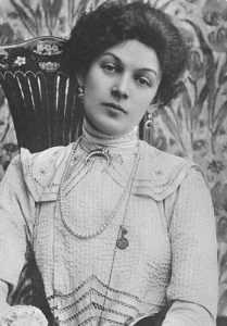 В Брянске откроется выставка, посвященная Анастасии Вяльцевой