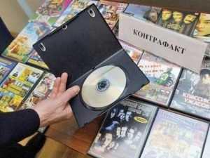 Брянскую торговку будут судить за сбыт «пиратских» дисков