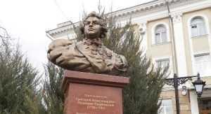 В Симферополе установили бюст князя Потемкина-Таврического