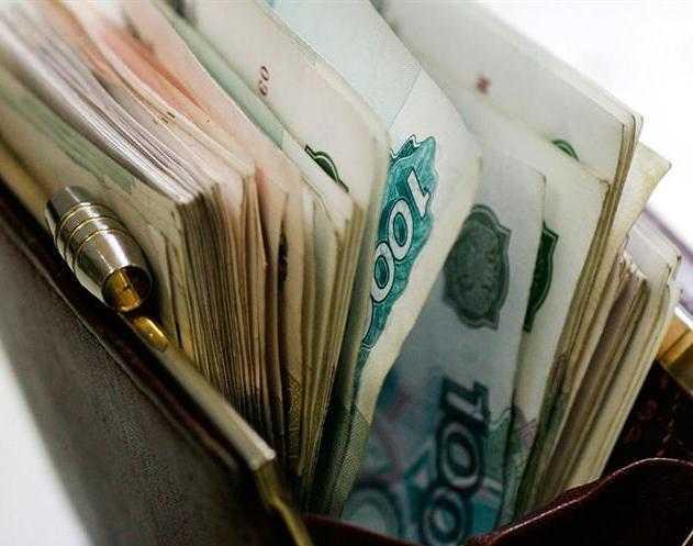 Зарплаты в Брянской области подросли за год на 5 процентов