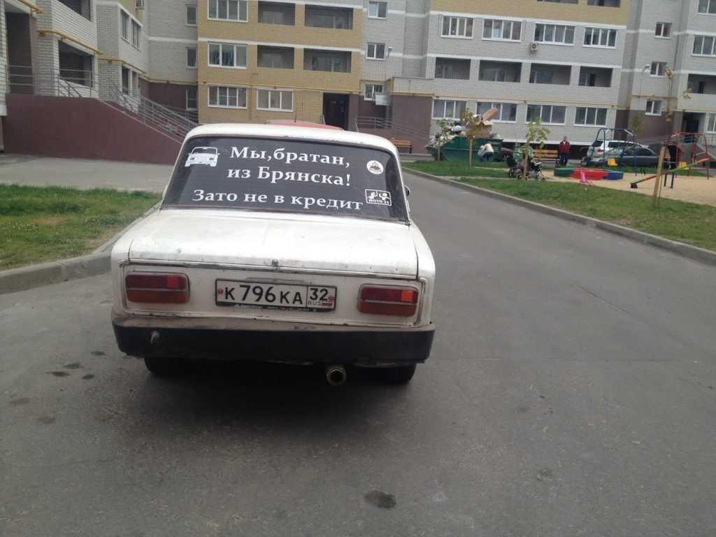 Составлен рейтинг самых популярных подержанных иномарок России