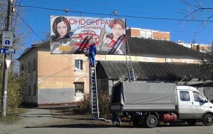 Законная реклама получит пятилетнюю прописку на брянских улицах