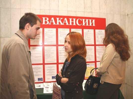 Брянский вуз пригласил выпускников на ярмарку вакансий