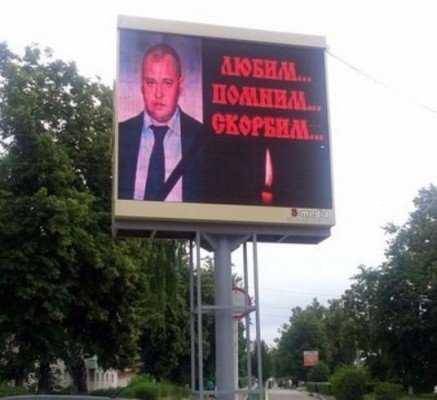 Убийца брянского чиновника осужден на 12 с половиной лет колонии