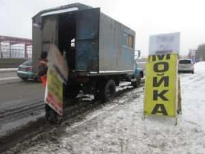 В Брянске ряд улиц очистили от незаконной рекламы