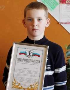 Брянского школьника наградили за спасение тонувшего мальчика