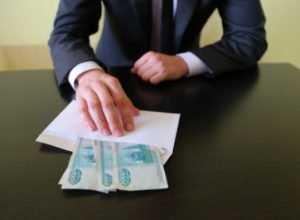 Москвичку оштрафовали за взятку брянскому следователю