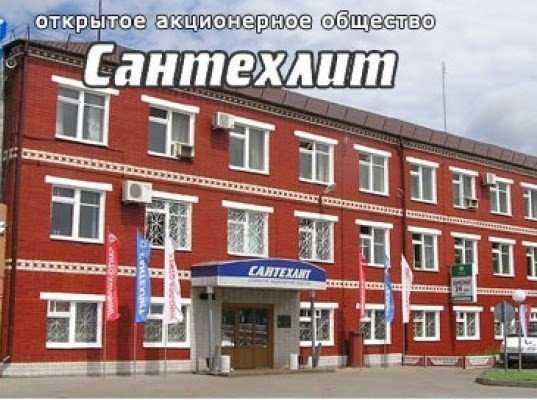 Экс-директору брянского «Сантехлита» суд велел вернуть 22 миллиона рублей