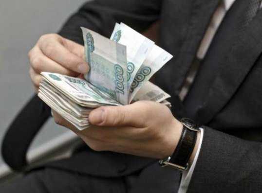 Брянский хитрец ответит за незаконное получение 300 тысяч