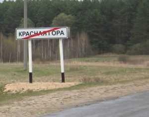 Почти 800 брянских чернобыльцев получили жилье