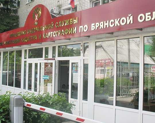 В Брянске сократят до недели регистрацию сделок с недвижимостью