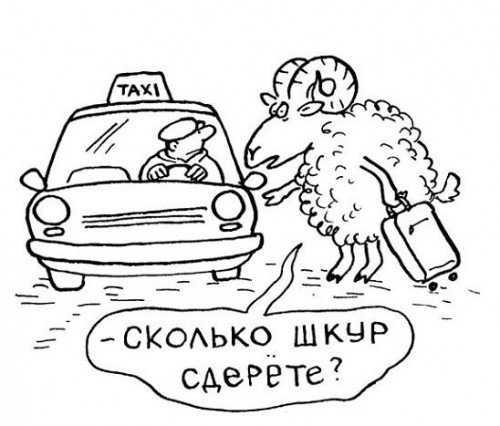 Проезд в маршрутках Брянска подорожал до 18 — 22 рублей