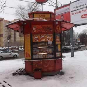 В центре Брянска снесут самовольно установленные киоски