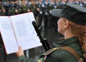 Брянским девушкам предложили стать курсантками военной академии