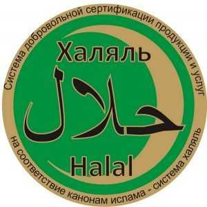Брянским халяльным мясом накормят египтян