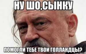 Самые остроумные отклики о провальном для Украины референдуме