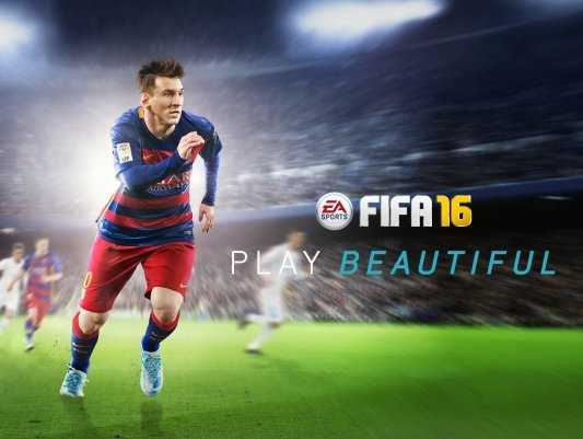 Брянские любители футбола сыграют в  FIFA