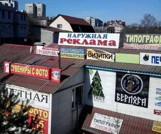 Вместо рекламных безобразий Брянску пообещали эстетичные щиты