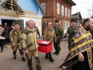 Найденного на Брянщине бойца похоронили в Ивановской области