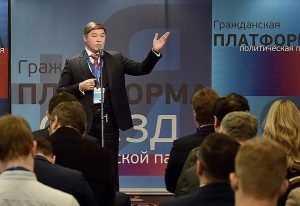 «Гражданская платформа» приняла программу партии на пять лет
