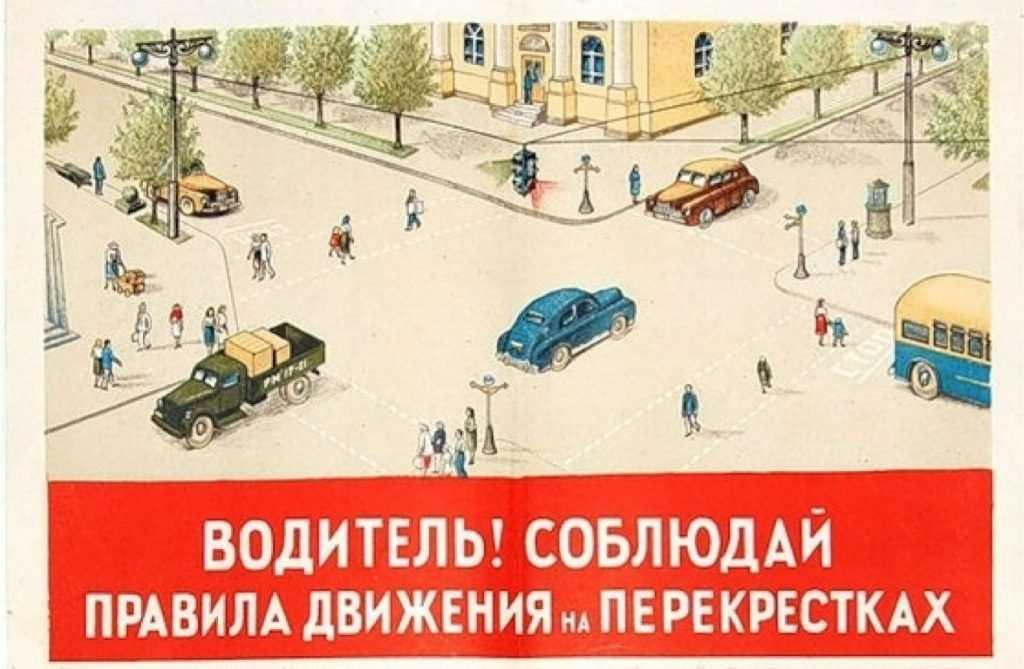 В Брянске клинцовский водитель учинил аварию
