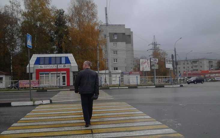 В Брянске обновят дорожную разметку в Бежице и на Красноармейской
