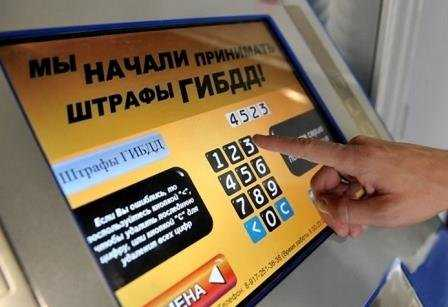 С брянских автолюбителей взяли 21 миллион рублей