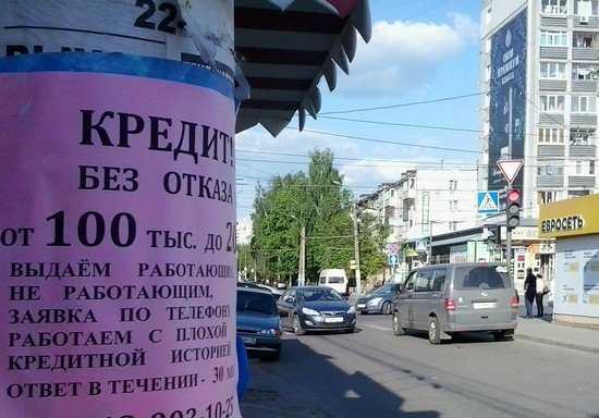 Брянск обезобразили за 1 рубль 10 копеек