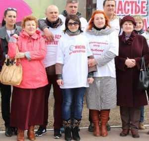 Триста брянцев выйдут на «Марш жизни» против наркотиков