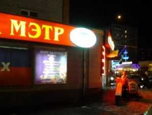 Москва выделила Брянску 476 миллионов на лекарства