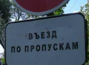 Ночью  закроют проезд на улице Никитина в Брянске