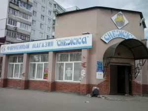Фабрика семьи бывшего брянского губернатора Денина лишилась магазина