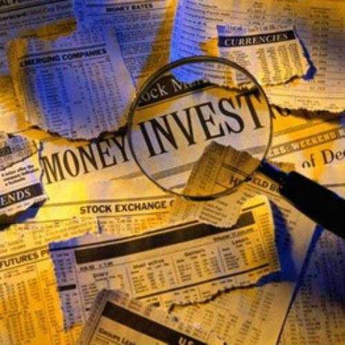 Брянская прокуратура велела защитить инвесторов