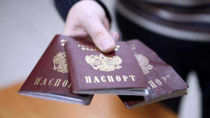 Брянский суд закрыл сайт, торговавший паспортами