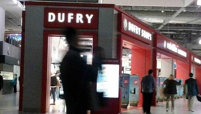 Брянский магазин «Дьюти Фри» наказали за алкоголь