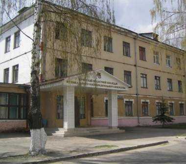 В Брянске появился областной колледж искусств