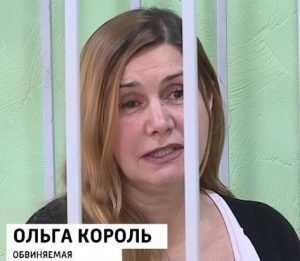 Бывшую хозяйку брянской фирмы «ОКОР» Ольгу Король оставили в тюрьме