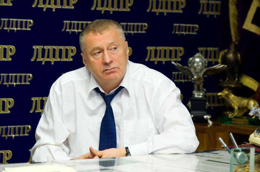 Брянцы поздравили Владимира Жириновского с семидесятилетием