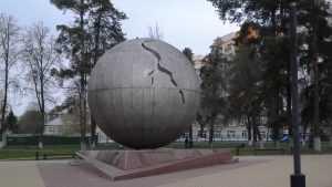 В Брянске вспомнят тридцатилетие Чернобыльской трагедии