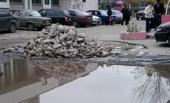 Власти Брянска попросили у горожан денег на ремонт дороги