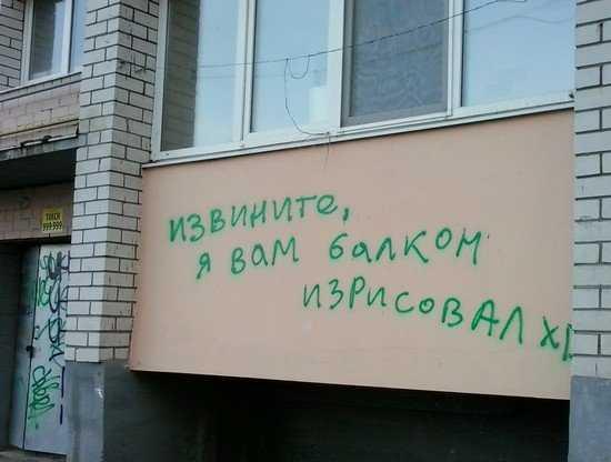 Брянские власти пояснили трехкратное увеличение жилищного тарифа