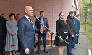 В Брянске открыли мемориальную доску Герою России