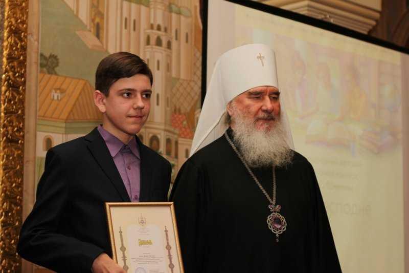 Брянский школьник стал лауреатом международного конкурса «Лето Господне»