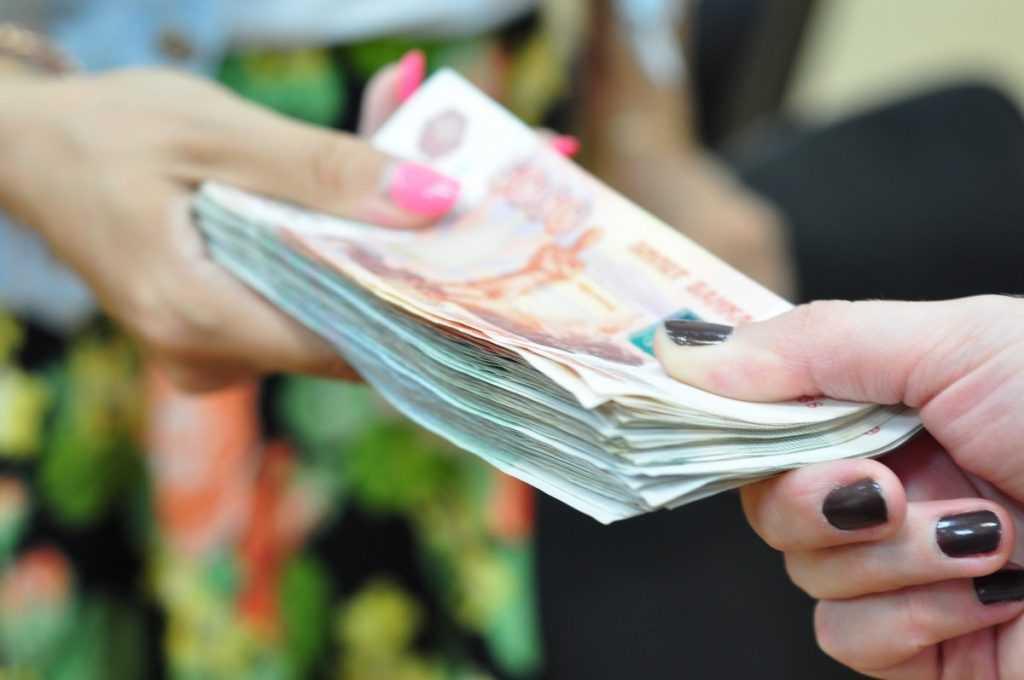 Брянской чиновнице дали условный срок за хищение 173 тысяч