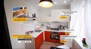 Как на самом деле делается ремонт в квартирах брянского «ДеснаГрада»