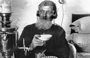 В Брянске вместо радиостанции «Губерния FM» зазвучало «Love radio»