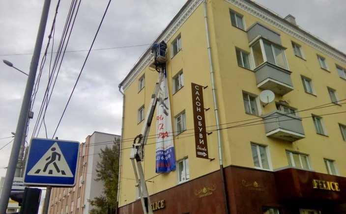 Власти Брянска убрали скандальный баннер с американским истребителем