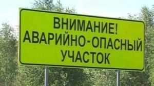 Автомобилистов предупредили об опасном перекрёстке в Брянске