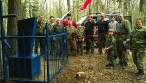 Брянский ансамбль «Бабкины внуки» восстановил памятник жертвам фашистов